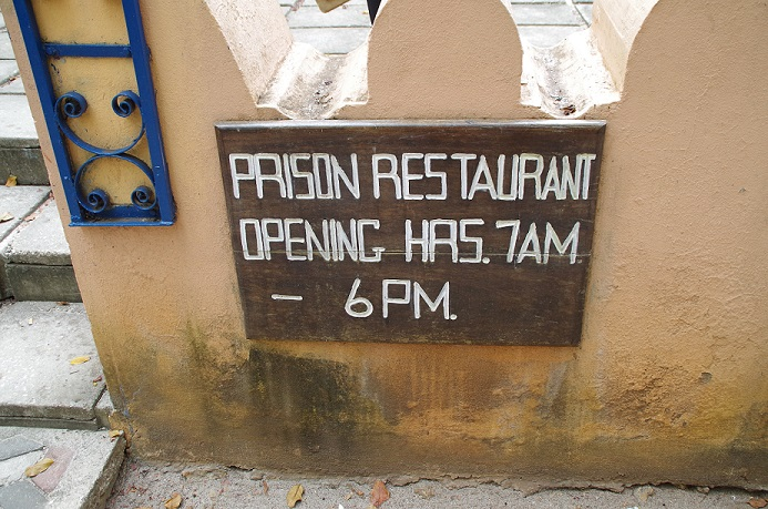 prison restaurant
