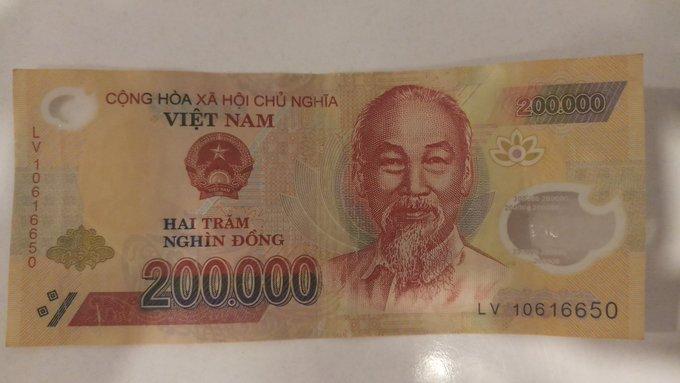 ベトナムドン
