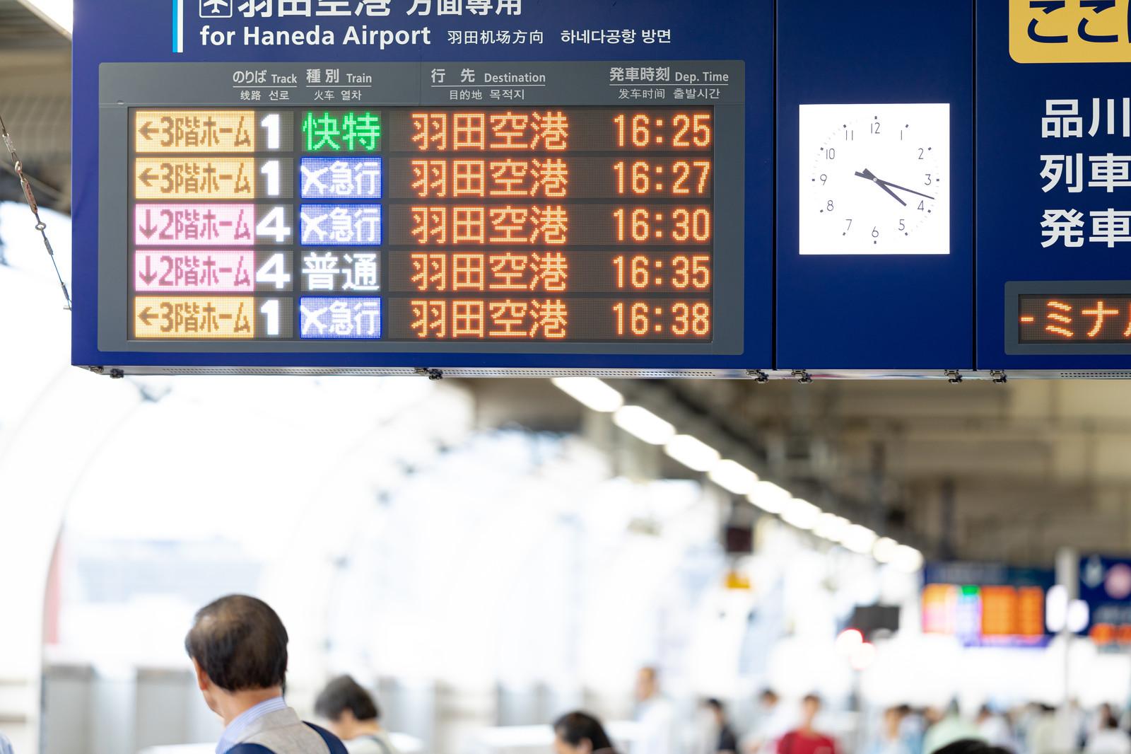 羽田空港列車