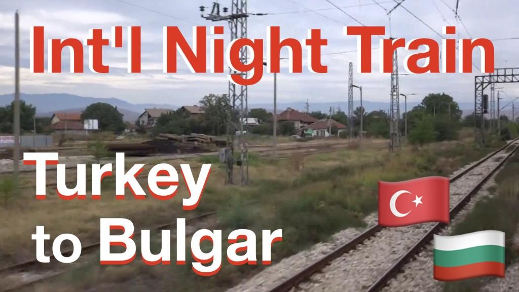 トルコ〜ブルガリア.006