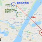 【MAP有り】距離は僅か300m!武漢の市場とコロナウイルス研究施設。日本語↔︎英語の翻訳あり。