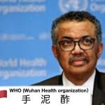 中国、武漢の保健責任者が語るコロナの悪夢