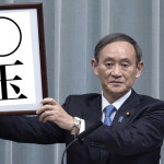 【動画】菅総理(官房長官)、会見中に突然暴走を始める!